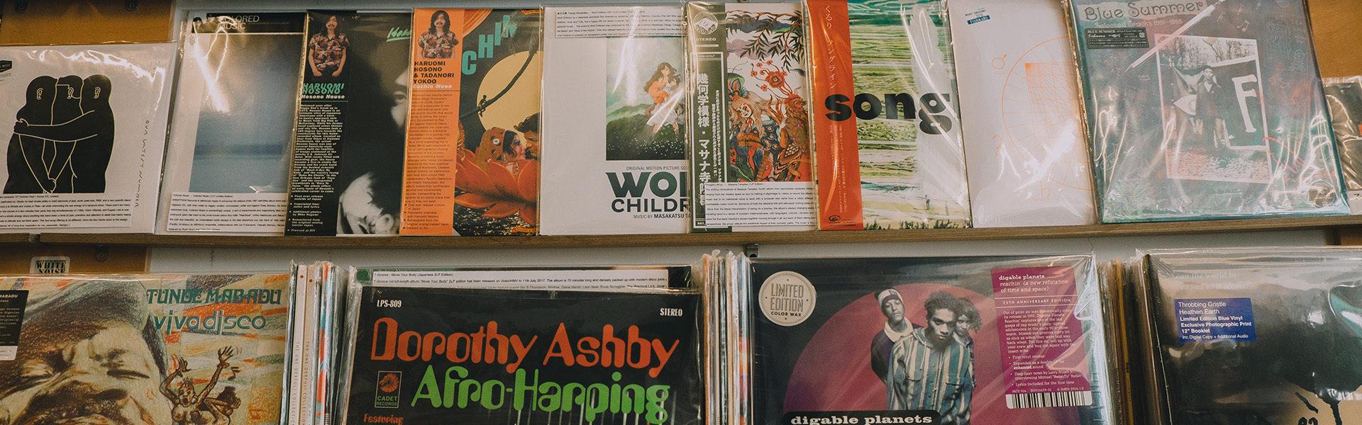 Vinyl Emporium
